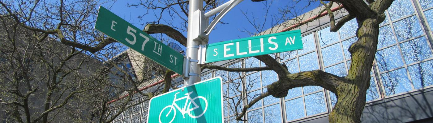 Street signs at the intersection of East 57th Street and Ellis Avenue